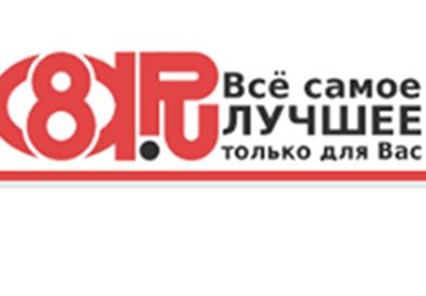 c8a.ru