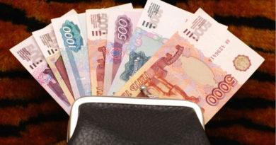 Клад Банка России от 1997 года