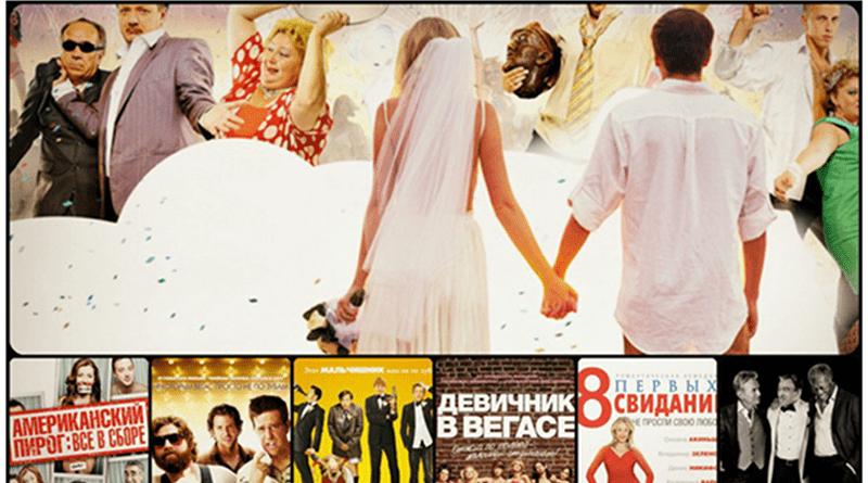 Современный мир навязывает ложные «свадебные традиции»
