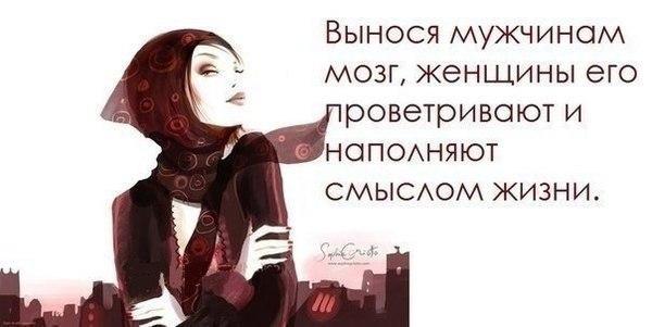 Алфавит женских недостатков. (с)