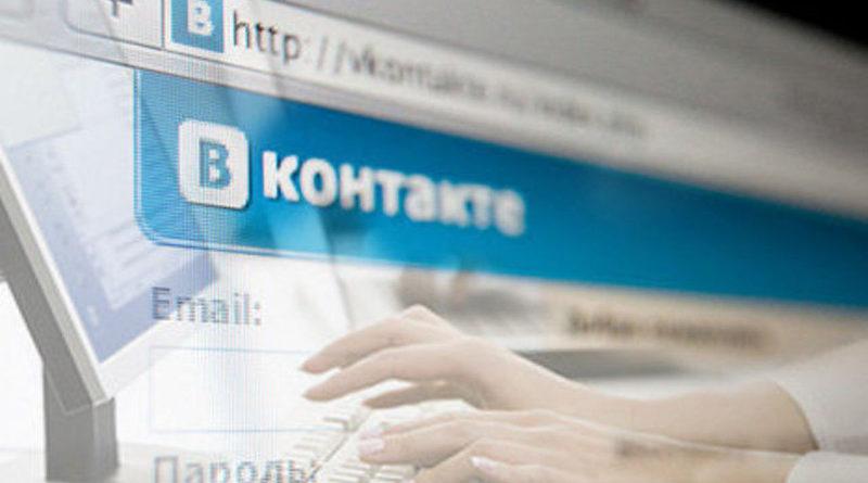 Обратная сторона «Вконтакте»: от арестов до «Мрачных щщей»