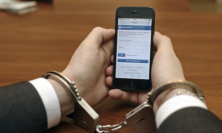 """Руки с телефоном в наручниках. Сайт """"Вконтакте"""", мобильная версия."""