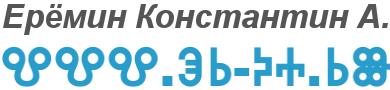 ER-KA.RU