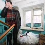 Кого будут лишать квартир по новому законопроекту?