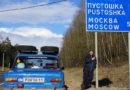 Чехи отправились в кругосветку на ВАЗ-2101: эффектная и легко найти детали